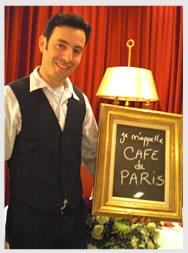 株式会社Cafe de Paris Manager AZY AZZOUZ (アズィ アズゥズ) 様